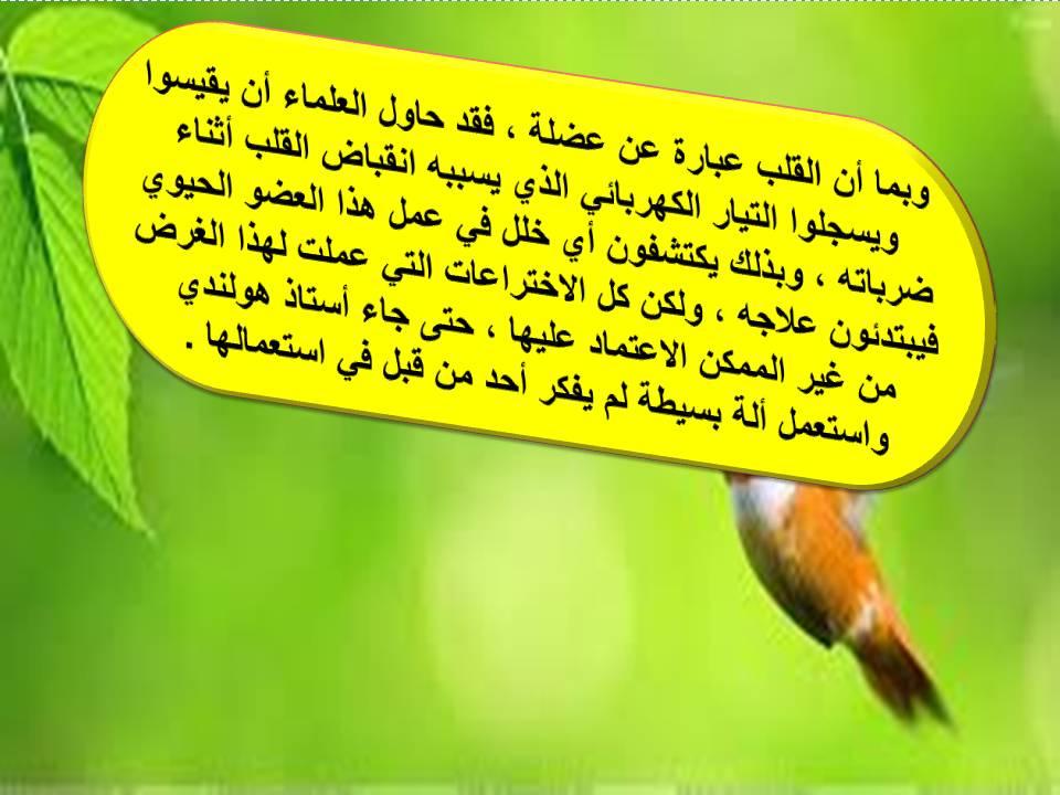 الفهم القرائي المصدر السعودي ص 23