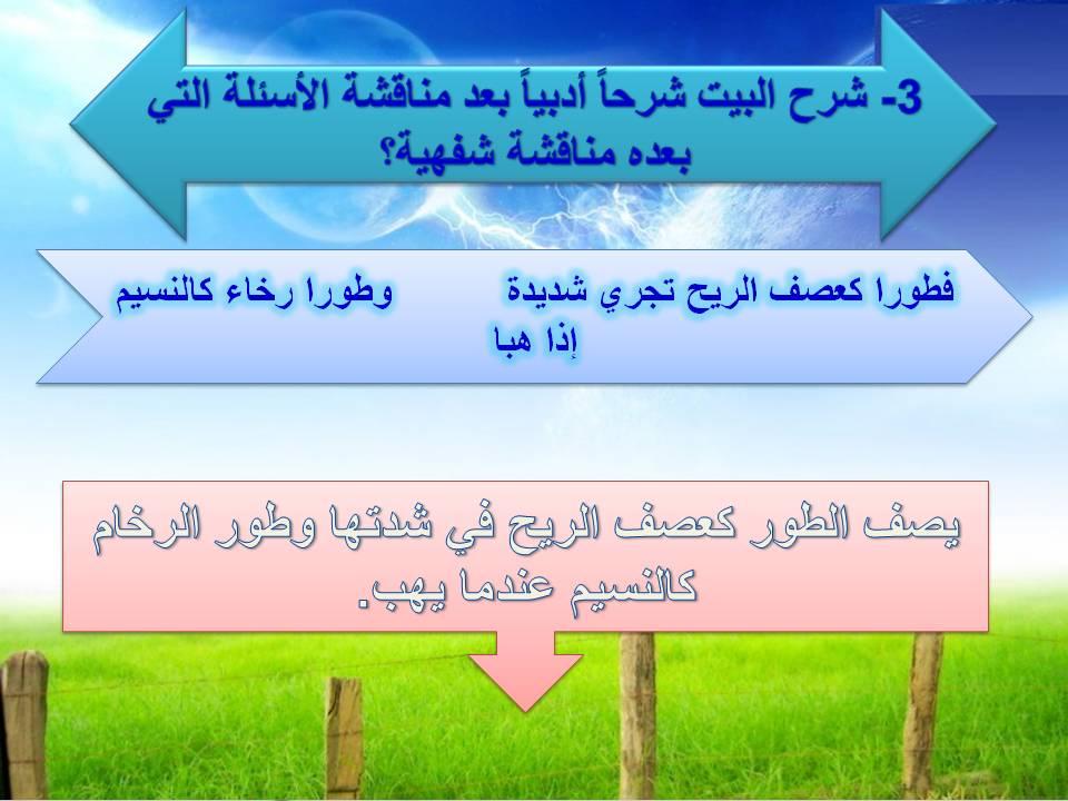 وصف القاطرة من المصدر السعودي