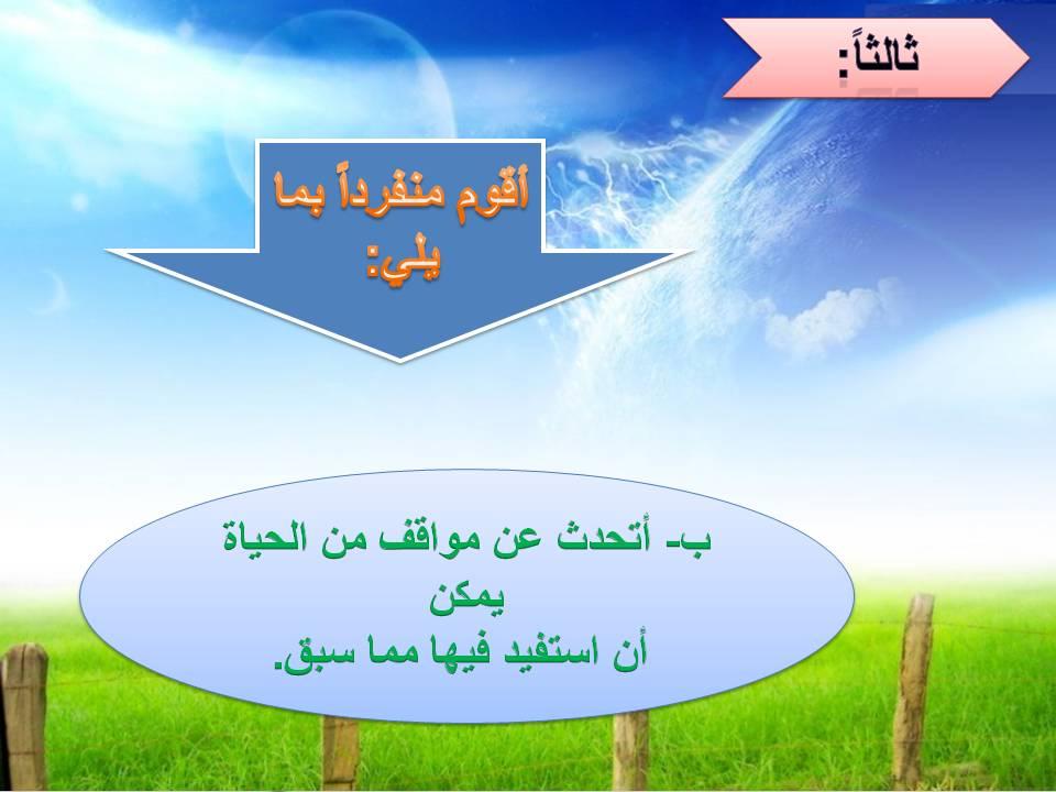 وصف القاطرة للصف الثاني متوسط المصدر السعودي